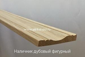 Плинтус дуб